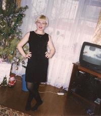 Оксана Полкина, 12 ноября , Соликамск, id38772153
