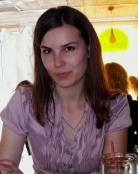 Ирина Билецкая, 24 апреля 1987, Санкт-Петербург, id48513298