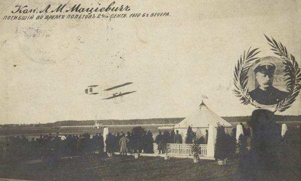 Лев Мацієвич