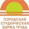 Региональный центр трудоустройства молодёжи
