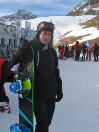 Кулькин Игорь