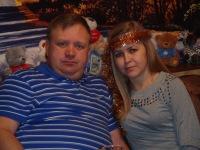 Оксана Андронова, 28 февраля , Пермь, id158773787