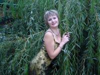 Ирина Голубкина, 18 октября 1978, Ульяновск, id166813487