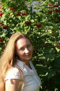 Ольга Крымская, 19 января , Москва, id168502673