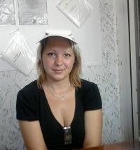 Галина Мясникова, 8 октября 1986, Ульяновск, id21073621