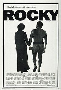 Рокки 2011