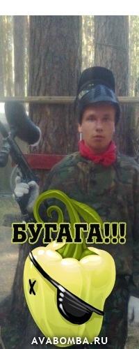 Artyom Povaryonkin, 30 декабря 1992, Екатеринбург, id101449487