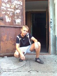 Юрий Шаталин, 17 апреля 1991, Магнитогорск, id102887324