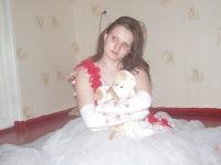 Стася Шарко, 9 июля 1992, Горловка, id106460494