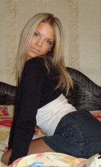 Светлана Карпова, 3 августа , Нижний Новгород, id107387237