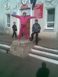 Клотильда Закрятина, 17 августа 1987, Енисейск, id111526061