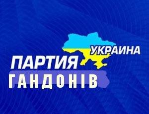 Евромайдан разогнали в рамках подготовки к Новогодним праздникам, - МВД - Цензор.НЕТ 7960
