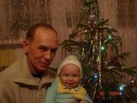 Игорь Павлов, 4 мая 1985, Чебоксары, id116589695
