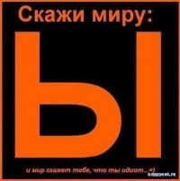 Вика Бойко, 27 января 1971, Донецк, id133214526