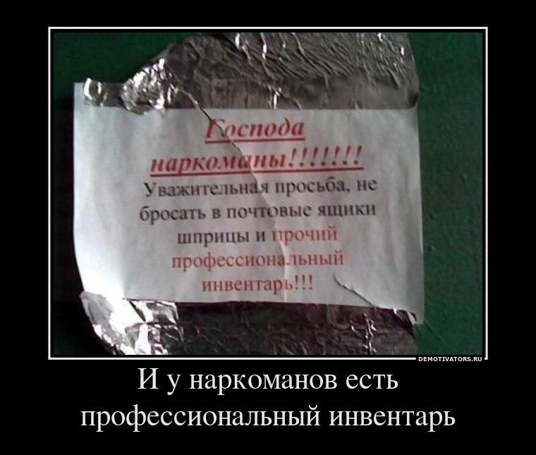 Нем говорим смотреть телевизор канал русская ночь потом ничего