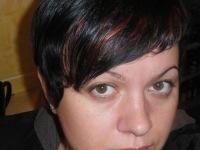 Наталья Пыльнова, 14 февраля 1994, Москва, id159448786