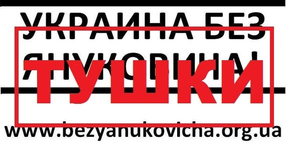 Изменениями в Конституцию должна заниматься Верховная Рада, - Янукович - Цензор.НЕТ 8986