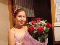Lesya Butylina, 2 января 1994, Волгоград, id119129788