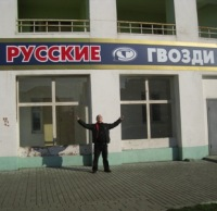 Данил Щавлёв, 27 октября 1997, Волжск, id122359228