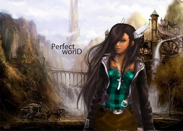 perfect world логотип: