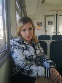 Екатерина Семерина, 23 декабря 1991, Трубчевск, id138817883