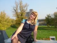 Марина Шестикова, 24 мая , Москва, id1983113