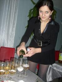 Милена Пингирян, 26 февраля , Новая Каховка, id53393768