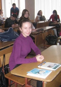 Елена Прудий