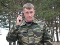 Евгений Римский, 13 мая 1989, Вологда, id106334216