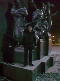 Vusal Memmedov, 3 декабря 1984, Краснодар, id114573647
