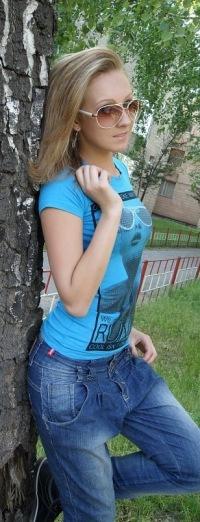 Маринка Марченко, 5 февраля , Бровары, id118226464