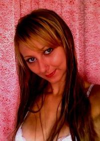 Лариса Лисогор, 5 апреля , Ульяновск, id118457117