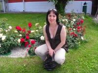 Татьяна Пестракова, 19 ноября 1996, Вологда, id152397301