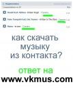 Роман Муквик из города Киев