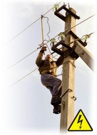 Электрики - люди добрые.  Когда я уже начала надеяться, что они уже больше не приедут и свет отключать не...
