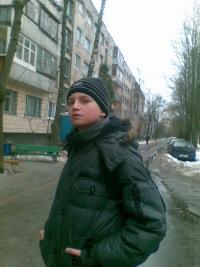 Александр Якубович, 24 декабря 1985, Минск, id124571451