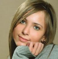 Светлана Лачёва, 4 марта 1989, Таганрог, id129765300