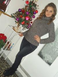 Maria Pidrucnjak, 18 марта , Гродно, id156770816