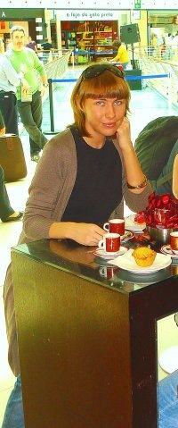 Эльза Саттарова, 5 июля 1994, Туймазы, id47287193