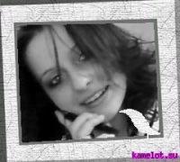 Татьяна Задорожняя, 23 февраля 1989, Луганск, id110956448