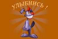 Татьяна Рубан, Красноярск, id115198394