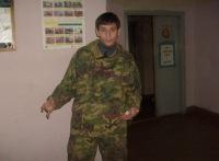 Andrey Eromin, 13 декабря 1991, Климовичи, id117212809