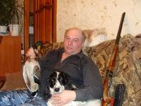 Вячеслав Куприянов, 24 декабря 1985, Тула, id124571453