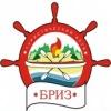 Логотип Бриз клуб водного туризма в Туле.