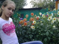 Маша Деева, 22 сентября 1997, Муравленко, id110285473