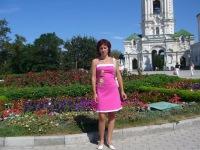 Марина Попова, 22 сентября 1992, Екатеринбург, id145385272