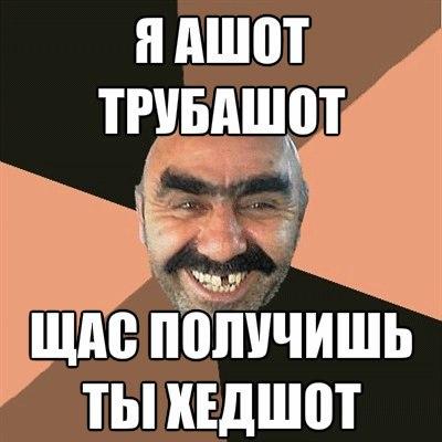 Чубаров отмечает свой 58-й день рождения на акции по блокаде оккупированного Крыма - Цензор.НЕТ 5239