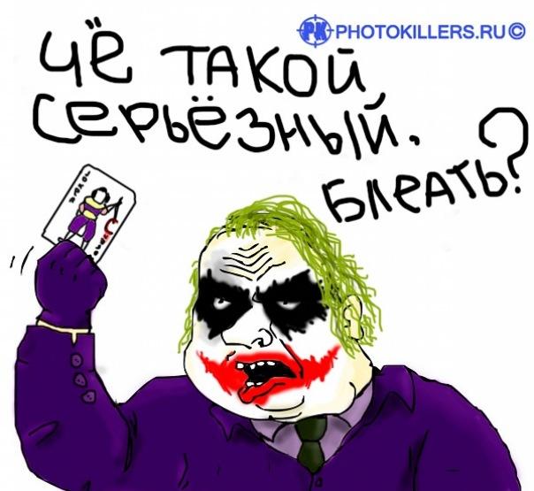 http://cs10869.vkontakte.ru/u45130335/124418670/x_e874ad3f.jpg