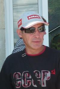 Эдуард Мосин, 19 августа , Брянск, id124697729