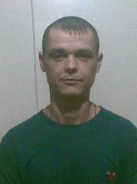 Сергей Хоменко, 17 ноября 1965, Бийск, id161880327